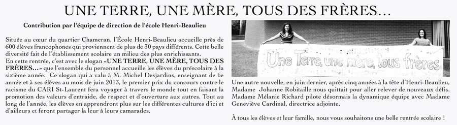article du Chamanerais, école primaire Henri-Beaulieu